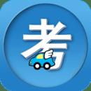 道路运输驾驶员继续教育模拟考试