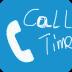 电话时间统计