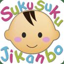 SukuSuku Jikanbo免费