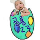 Baby number schools (dinosaur)