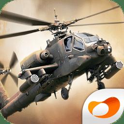 炮艇战:3D直升机(正版)
