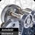 機械工程圖庫