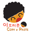 Emoticon Copy&Paste