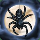 雾月下的蜘蛛