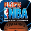 NBA全明星挑战赛