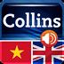 迷你柯林斯字典:越南语英语(试...