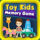 玩具儿童记忆游戏