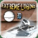 3D极限雪橇 Extreme Luging 3D BETA
