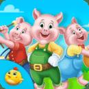 三只小猪童话