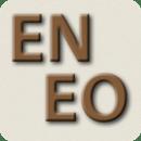 英语世界语