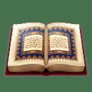Quran Repeater