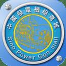中国发电机组商城
