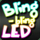 电光板 – Bling Bling LED