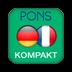 法语-德语迷你词典