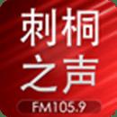 1059闽南语