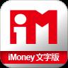 iMoney智富