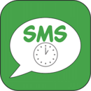 SMS - Scheduled Message