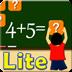 Arithmetic Memory Lite