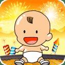 Baby Fireworks Fun