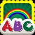 趣味ABC