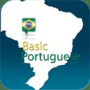 葡萄牙语入门 (手机)