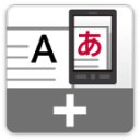 Traditional Chinese-English dictionary for Menu Translator
