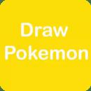 How to draw pokemon char...