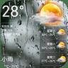 365桌面天气(含漂亮桌面天气插件)