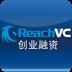 创业融资指南 Reach VC & Angel