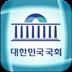대한민국국회
