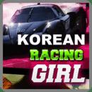 K-Racing Girl Gallery