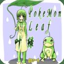 口袋妖怪叶绿