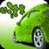 电动汽车网