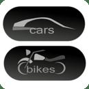 Vehicle Verification PK