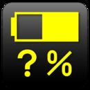 バッテリー電池残量簡単確認アプリ無料版