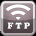 FTP文件管理