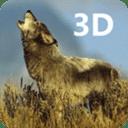 3D恶狼世界