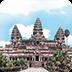 柬埔寨散行漫记