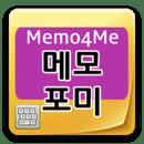 Memo4Me