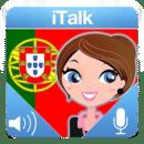 葡萄牙语:交互式对话 - 学习讲 -门语言