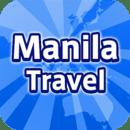 菲律宾旅游指南:马尼拉的当地推荐旅行路线