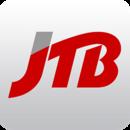 JTB宿泊予约