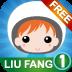 法语口语 LiuFang 1