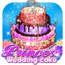 小公主的婚礼蛋糕-装饰蛋糕游戏