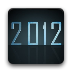 倒计时器2012
