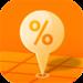 Avatax Rates