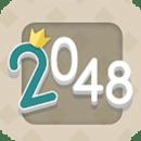 数字益智2048