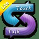 对讲机 Touch Talk