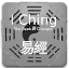 I Ching -- Gratis Version