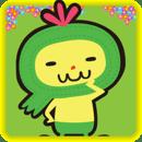 Sabomaru Talk - Voice Changer!